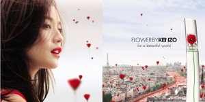 Kenzo Flower Campaign 2013